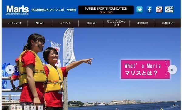 東京都 公益財団法人マリンスポーツ財団で水上オートバイ免許を取得!