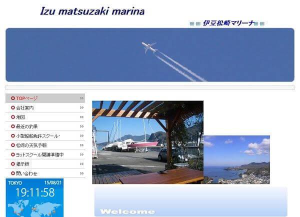 静岡県 伊豆松崎マリーナで小型船舶免許を取得!