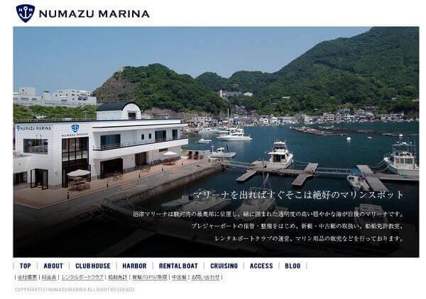 静岡県 沼津マリーナで小型船舶免許を取得!