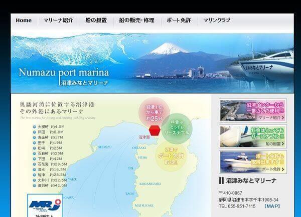 静岡県 沼津みなとマリーナで小型船舶免許を取得!
