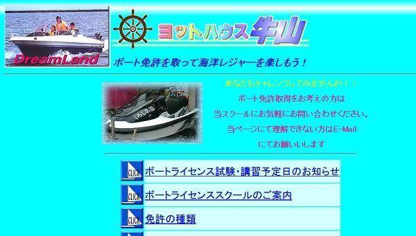 yshiyama-compressor