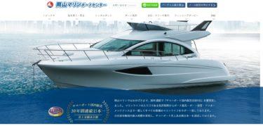 岡山マリン免許教室で小型船舶免許を取得
