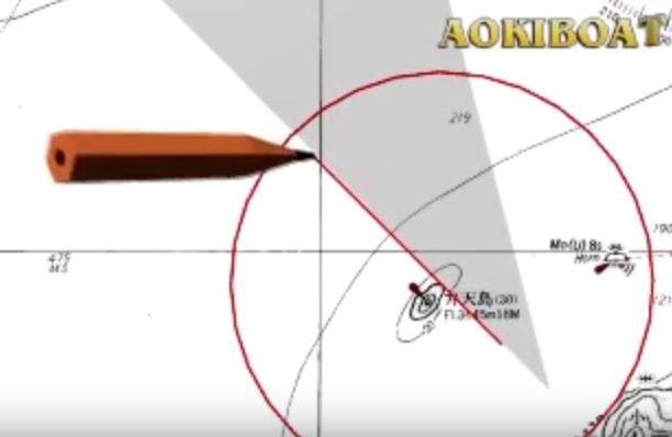 【動画学習】一級小型船舶操縦士・学科試験・海図レーダー測定法を学ぼう