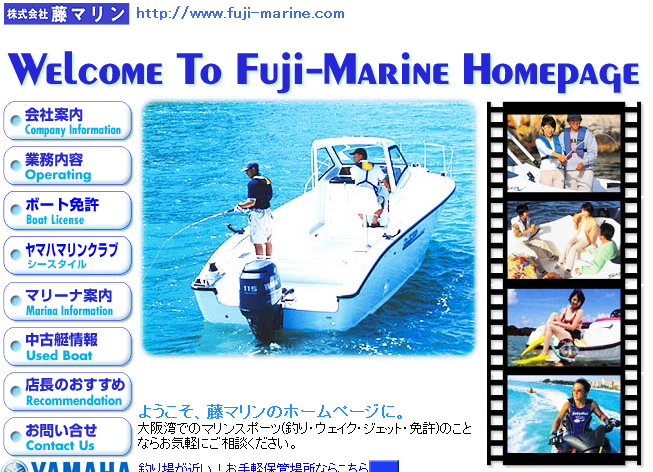 大阪府にあるレンタルボート施設をご紹介!