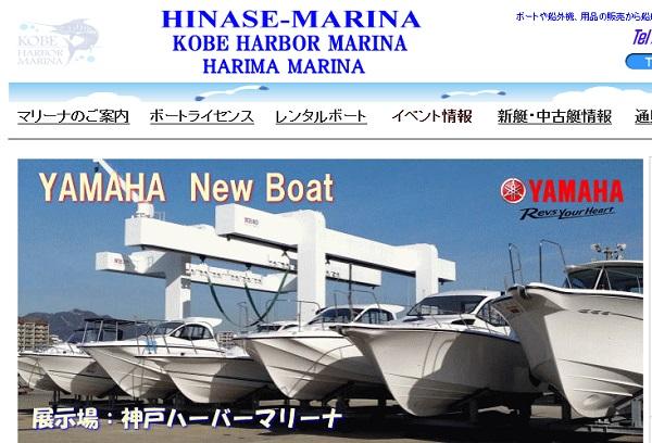兵庫県にあるレンタルボート施設