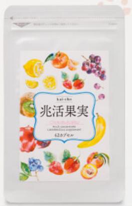 あまおう乳酸菌サプリ【兆活果実】(初回980円)ガイド