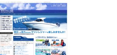 福岡県 ヤマハマリンS&Sで小型船舶免許を取得