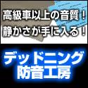 わたしのNEXTブレイクはザ・スーツカンパニー×ユニバーサルランゲージのオンラインショップで決まり!!