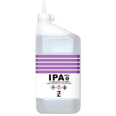 忘れられないガレージ・ゼロ IPA 純度99.9%以上 1L イソプロピルアルコール 2-プロパノール イソプロパノール GZ901