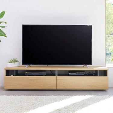 白井産業 大型テレビ台 50から60インチ対応  ラモリア RAM-4018H NA ナチュラルブラウン 幅180cmを選べば、自信が生まれる
