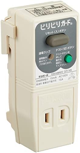ごきげんなテンパール ビリビリガード プラグ形漏電遮断器 (04-3213)